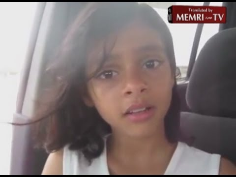 Brave Yemeni Girl Flees Home & Protests Child Marriage on YouTube